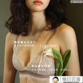 超薄法式內衣三角杯蕾絲薄款無鋼圈性感小胸文胸女bra胸罩【樂印百貨】