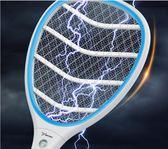 電蚊拍充電式家用強力滅蚊多功能電池可換LED燈電蒼蠅打蚊子Igo  coco衣巷