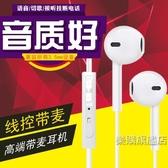 重低音電腦通用手機入耳式mp3耳塞原廠耳機男女生迷你耳塞有線重低音炮