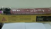 理光 RICOH 彩色影印機 原廠彩色碳粉 MP C3002 C3302 C3502 C3302 C5002 C5502