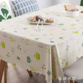 家用防水防油防燙免洗桌布長方形田園格子茶幾餐桌布  蓓娜衣都