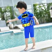 兒童浮力泳衣女孩女童嬰兒游泳衣寶寶幼兒男童連體漂浮泳衣泳裝 全館免運