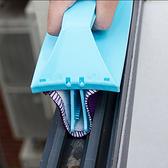 縫隙刷 擦窗器 抹布 清潔刷 小刷子 清洗刷 刮鏟 超細纖維 變形款 三合一清潔刷【R042】慢思行