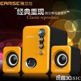 音響 Q8筆記本電腦音響多媒體台式小音箱2.1重低音炮USB 玩趣3C