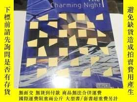二手書博民逛書店THE罕見CHARMING NIGHT 魅惑夜生活 英文原版 8