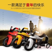 【新品】兒童電動車摩托車電瓶三輪車xw 【快速出貨】