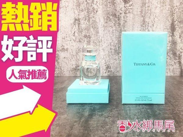 Tiffany & Co.同名淡香精 5ML香水分享瓶◐香水綁馬尾◐