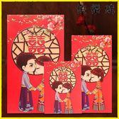 紅包袋 小紅包批發結婚喜字利是封塞門紅包袋個性創意卡通可愛萬元