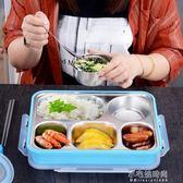 304不銹鋼保溫飯盒便當盒分格加大成人食堂簡約學生帶蓋韓國餐盤『艾莎嚴選』