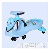 兒童扭扭車溜溜車萬向輪1--3歲嬰幼男女寶寶搖搖擺妞妞滑行車小孩DF 交換禮物