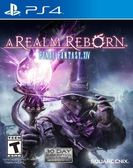 PS4 Final Fantasy XIV: A Realm Reborn Final Fantasy XIV:新生艾奧傑亞(美版代購)