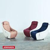 喬山JOHNSON|SYNCA 小室沙發/按摩椅︱MR320 三色可選