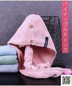 日本浴帽干發帽女吸水速幹帽洗頭干發巾擦頭髮毛巾成人長發包頭巾 玫瑰女孩