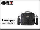 ★相機王★Lowepro Nova 170 AW II〔諾瓦〕單肩側背相機包 黑色