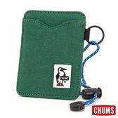 CHUMS 日本 Sweat 可扣式 雙層證件票卡夾/悠遊卡夾 深藤綠 CH600921M019