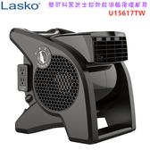 【八月Super Sale 贈露營燈+原廠風扇清潔刷】Lasko U15617TW 樂司科黑武士渦輪循環風扇 空氣循環扇