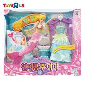 玩具反斗城 MIMI WORLD MIMI美麗變色人魚公主
