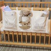 嬰兒床收納袋床頭尿布袋尿片收納床邊置物袋儲物袋可水洗【雙十一全館打骨折】