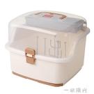 可手提奶瓶架嬰兒收納箱塑料寶寶奶粉盒兒童防塵干燥架  一米陽光