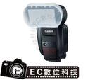 【EC數位】Canon 600EX-RT 600 EX RT 閃光燈 專用 肥皂盒 柔光罩 柔光盒 碗公