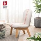 桌椅 簡域實木小椅子北歐家用布藝靠背矮凳換鞋凳喂奶凳子矮款哺乳椅  星河光年DF