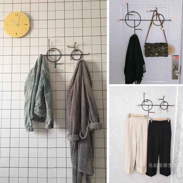 北歐創意鑰匙掛鉤壁掛免打孔客廳門口玄關牆上裝飾掛衣架衣帽鉤【快速出貨】