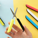 【BlueCat】得力隱密型攜帶式輕便立體剪刀