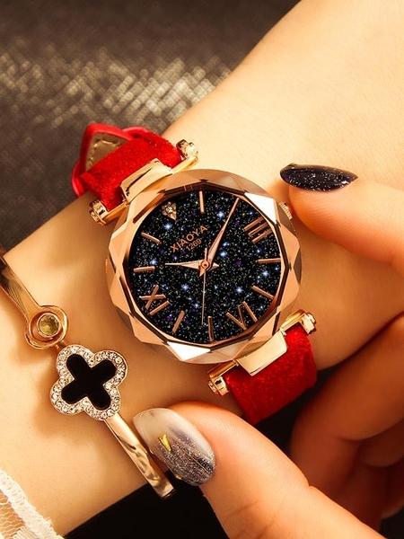 手錶女女士手錶防水時尚2021新款韓版簡約休閒大氣復古中學生皮帶石英表