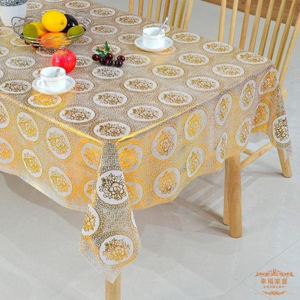 麻將桌布 加厚款正方形桌布防水防燙免洗桌布八仙桌正方形桌布麻將桌布PVCT
