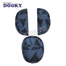 荷蘭 DOOKY 手提汽座安全帶護墊-異國靛藍[衛立兒生活館]