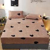 床罩 加厚法蘭絨床笠單件珊瑚絨床罩保暖床套冬季加絨床單5尺床墊套保護套【鉅惠85折】