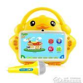 大黃鴨兒童早教機觸摸屏wifi版護眼小寶寶學習機0-3歲6周歲 居樂坊生活館