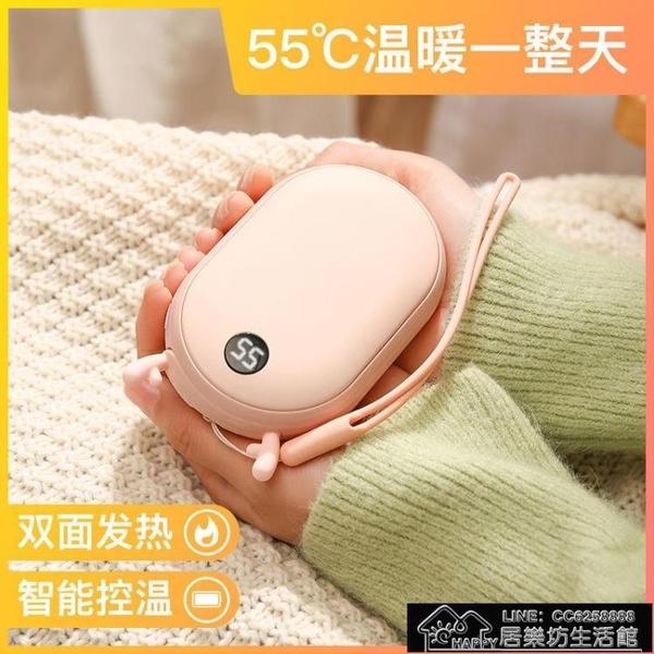 暖手寶 新款USB暖手寶充電寶兩用二合一迷你便攜隨身冬季捂手神器暖