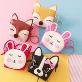 韓版兒童包包可愛公主時尚斜背包卡通女童小包寶寶零錢包 至簡元素