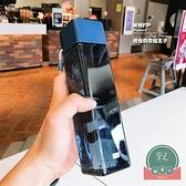 太空杯防摔水杯簡約防漏杯水壺塑料杯運動健身杯【福喜行】
