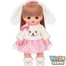 小美樂配件 兔子紗裙裝 (PILOT) 51521
