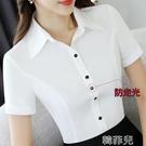 短袖襯衫 新款百搭短袖白襯衫女職業夏柔美雪紡女士襯衣正裝半袖寸衫女 韓菲兒