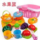 益智廚房嬰兒童玩具0-1-2-3歲以下小...