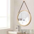 【破損包換】衛生間浴室鏡子壁掛洗手間鏡子梳妝鏡化妝鏡浴室鏡 快速出貨