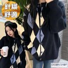 EASON SHOP(GQ2612)學院風不規則撞色菱形格紋格子落肩寬鬆排釦圓領開衫長袖毛衣針織衫外套女上衣服