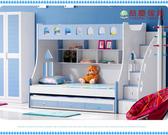 ~大熊傢俱~958 藍色款雙層床上下層床子母床兒童床青少年床書櫃床