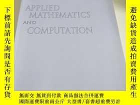 二手書博民逛書店【ELSEVIER罕見系列 .外文雜誌】applied mathematics and computation 2