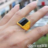 越南沙金戒指男鍍金瑪瑙戒指開口個性霸氣貔貅指環久不掉色可調節 生活樂事館