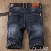 五分褲男 夏季薄款男士修身黑色牛仔短褲男大碼5五分褲中褲馬褲牛仔褲潮流最低價 七色堇
