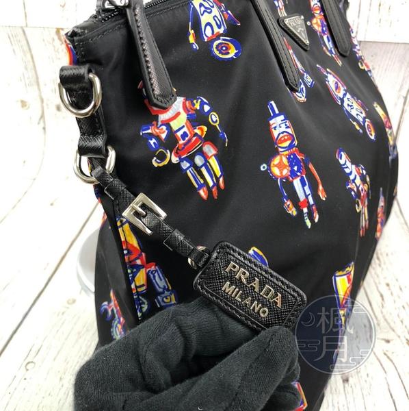BRAND楓月 PRADA 1BG061 手繪風 機器人LOGO 黑色 尼龍 托特黑包 肩背包 手提包(缺背帶)