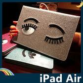 iPad Air 1/2 俏皮大眼睛保護套 簡約側翻皮套 潮牌時尚閃粉 矽膠軟包邊 多檔支架 平板套 保護殼