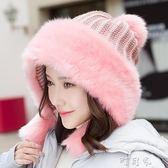 公主帽子女冬天毛線帽韓版保暖帽東北滑雪帽騎車雷鋒帽護耳蒙古帽【町目家】