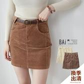 褲裙 坑條燈芯絨側條拼接A字短裙M-L號-BAi白媽媽【302029】