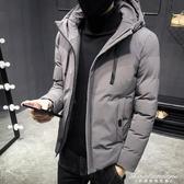 男士外套冬季2019新款棉衣情侶韓版修身潮流短款棉襖工裝羽絨棉服 黛尼時尚精品