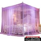 快速出貨 蚊帳1.5米1.8M床雙人家用...